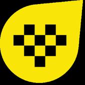 Вызов такси города Аягоз icon
