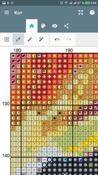 eCanvas for cross-stitch screenshot 2