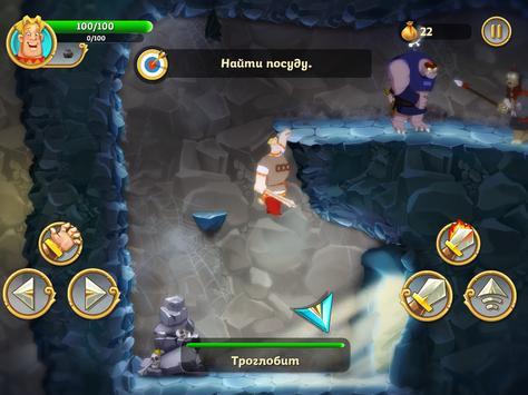 Три Богатыря. Приключения скриншот 5