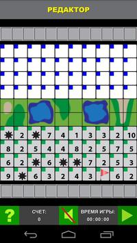 Сражение настольная игра screenshot 1