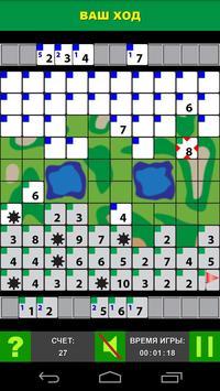 Сражение настольная игра screenshot 2