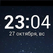 SimpleClockWidget icon