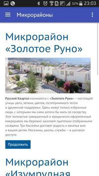 Энциклопедия эмигранта poster