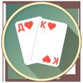 Thousand Card Game (1000)