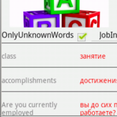 Improve English Skills icon