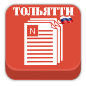 Новости Тольятти icon