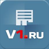 Объявления Волгограда V1.ru icon
