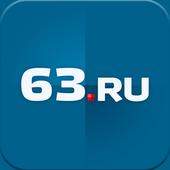 63.ru icon