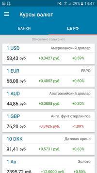 63.ru screenshot 4
