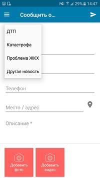 63.ru screenshot 7