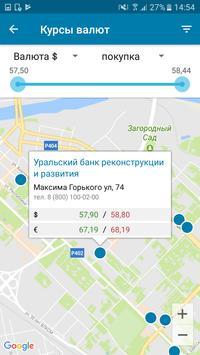 72.ru apk screenshot