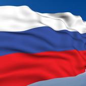Погоны и воинские звания ВС РФ icon