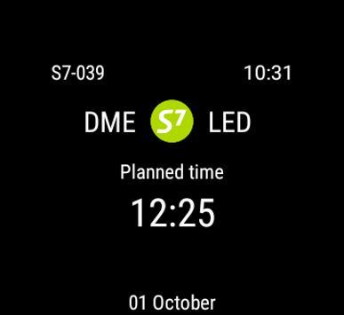 S7 Airlines скриншот приложения