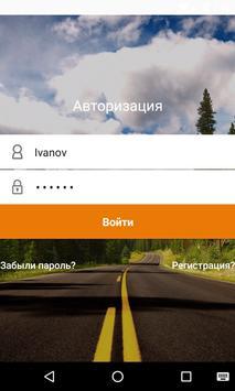 """Логистика """"Черкизово"""" poster"""