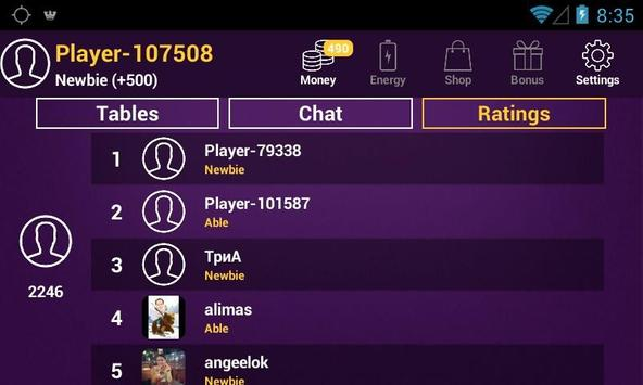 Nine Card Game apk screenshot