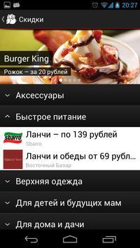 Wizee Shopping apk screenshot