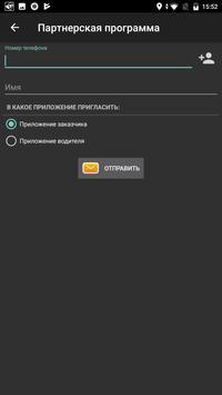 T-24. Водитель. screenshot 7