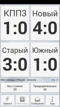 Такси Семёрочка poster