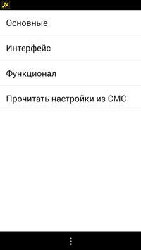 TMD screenshot 4