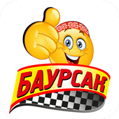 Такси Баурсак icon