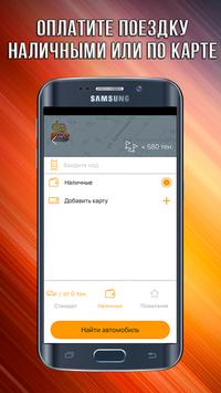 Такси Баурсак apk screenshot