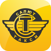 TAXI «Салют» icon