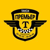 ПРЕМЬЕР icon
