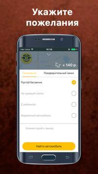ПРЕМЬЕР screenshot 2