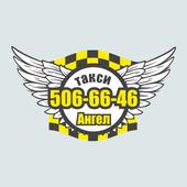 taxi 506 icon