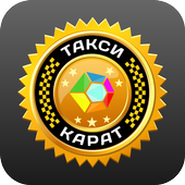 Такси KARAT icon