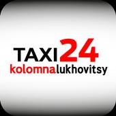 Такси 24 Коломна Луховицы icon