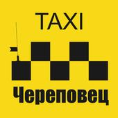 Такси Череповец icon
