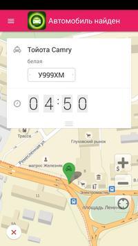 Такси Ногинское 511-8-000 screenshot 3