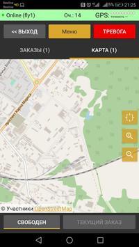 Таксомёт: режим киоска screenshot 1