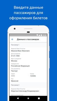 СКСавто screenshot 2