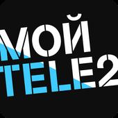 Мой Tele2 icon