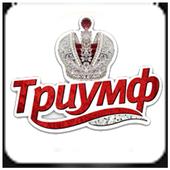 Триумф Котлас 2.0 icon