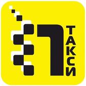 Такси Покров Водитель icon