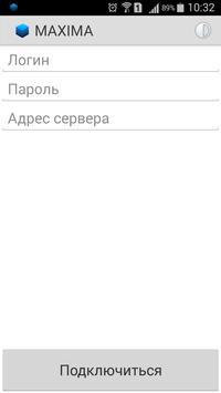 Максима - Бугульма - водителям apk screenshot