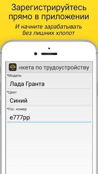 Водитель Нижневартовск Мотор poster