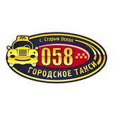 Водительский терминал ГОРТАКСИ icon