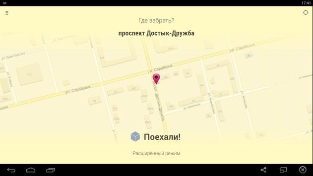 Taxi Maxi apk screenshot
