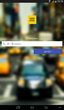 TAXOphone screenshot 1