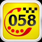 058. Такси - заказ онлайн. Любой р-н НПР и Дудинка icon