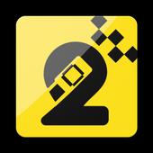 Такси Двоечка Ревда icon
