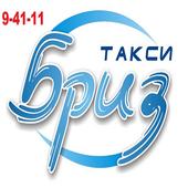 Такси Бриз Элиста icon