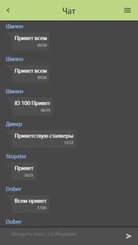 Телепорт. Игры screenshot 1