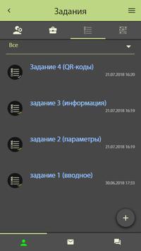 Телепорт. Игры screenshot 3