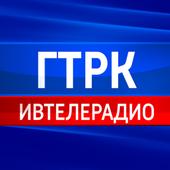 ГТРК «Ивтелерадио» icon