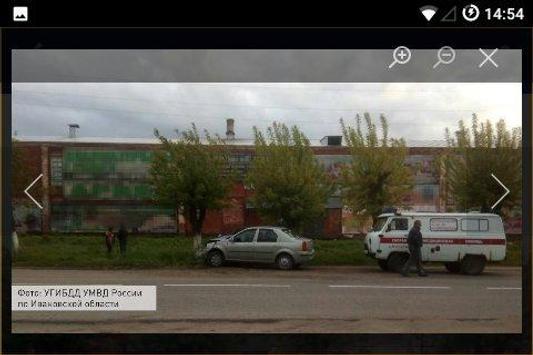 ГТРК «Ивтелерадио» screenshot 7